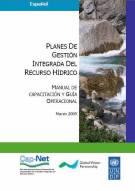 Planes de gestion integrada del recurso hidrico